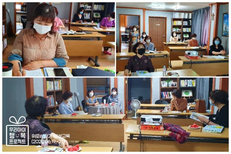 교육 11