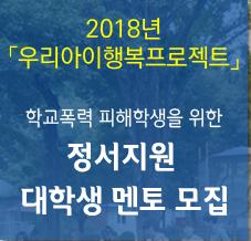 ScreenShot_20180404181247