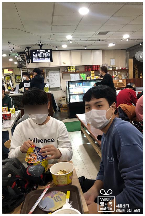 서울 13